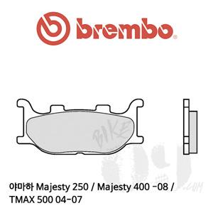 야마하 Majesty 250 / Majesty 400 -08 / TMAX 500 04-07 / 브레이크 패드 브렘보 신터드