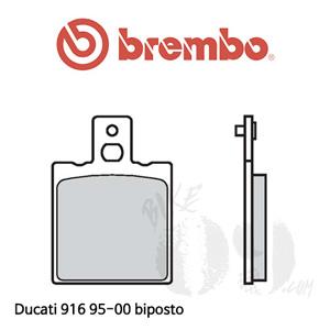 두카티 916 95-00 biposto 브레이크패드 브렘보