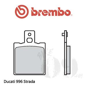 두카티 996 Strada 브레이크패드 브렘보