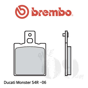 두카티 Monster S4R -06 브레이크패드 브렘보