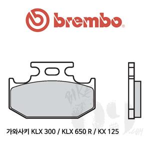 가와사키 KLX 300 / KLX 650 R / KX 125 / 브레이크 패드 브렘보 신터드
