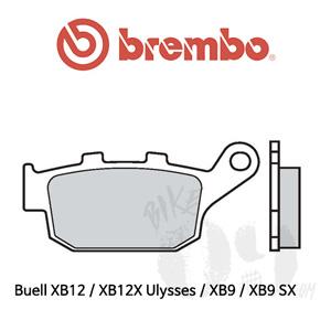 Buell XB12 / XB12X Ulysses / XB9 / XB9 SX / 오토바이 브레이크 패드 브렘보 신터드