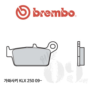 가와사키 KLX 250 09- 브레이크 패드 브렘보 신터드