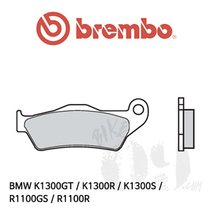 BMW K1300GT / K1300R / K1300S / R1100GS / R1100R / 카본세라믹 리어용 오토바이 브레이크패드 브렘보