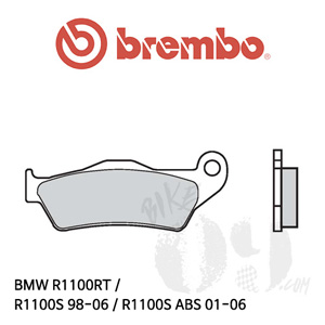 BMW R1100RT / R1100S 98-06 / R1100S ABS 01-06 / 카본세라믹 리어용 오토바이 브레이크패드 브렘보