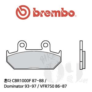 혼다 CBR1000F 87-88 / Dominator 93-97 / VFR750 86-87 / 브레이크패드 브렘보