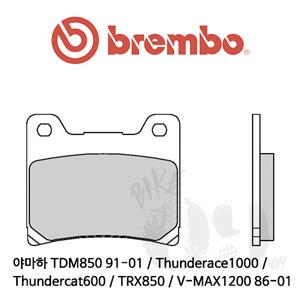 야마하 TDM850 91-01 / Thunderace1000 / Thundercat600 / TRX850 / V-MAX1200 86-01 / 오토바이 브레이크패드 브렘보