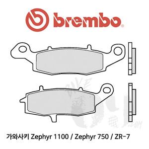 가와사키 Zephyr 1100 / Zephyr 750 / ZR-7 / 브레이크패드 브렘보