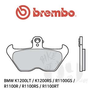 BMW K1200LT / K1200RS / R1100GS / R1100R / R1100RS / R1100RT / 브레이크 패드 브렘보