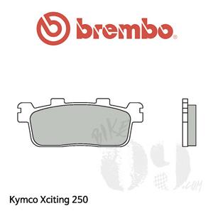 킴코 Xciting250 브레이크패드 브렘보