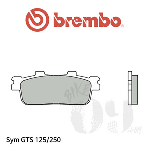 Sym 보이져 GTS 125/250 브레이크패드 브렘보