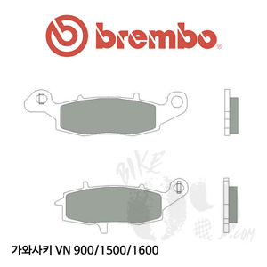 가와사키 VN 900/1500/1600/ 카본세라믹 리어용 브레이크 패드 브렘보