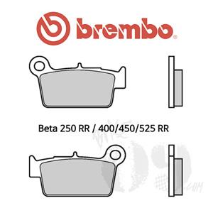 Beta 250 RR / 400/450/525 RR / 브레이크패드 브렘보 신터드