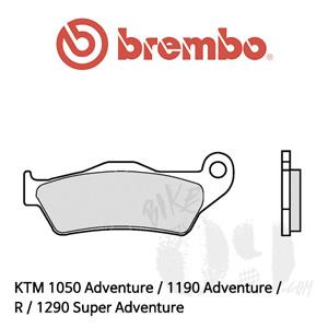 KTM 1050 Adventure / 1190 Adventure / R / 1290 Super Adventure / 브레이크패드 브렘보 신터드