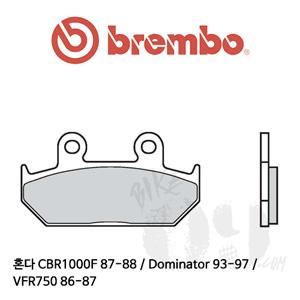 혼다 CBR1000F 87-88 / Dominator 93-97 / VFR750 86-87 / 브레이크패드 브렘보 신터드 스트리트