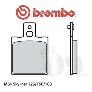 MBK Skyliner 125/150/180 / 리어용 브레이크패드 브렘보 신터드 스트리트