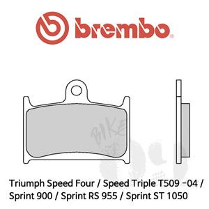 Triumph Speed Four / Speed Triple T509 -04 / Sprint 900 / Sprint RS 955 / Sprint ST 1050 / 브레이크패드 브렘보 신터드 스트리트