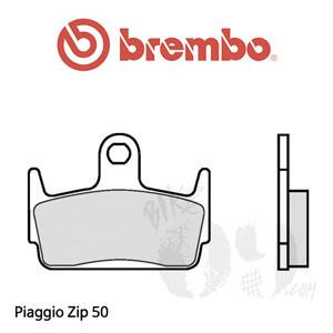 Piaggio Zip 50 브레이크패드 브렘보