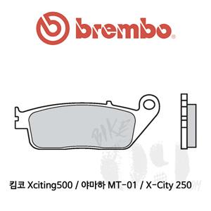 킴코 Xciting500 / 야마하 MT-01 / X-City 250 / 브레이크패드 브렘보