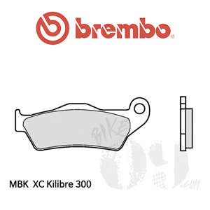 MBK  XC Kilibre 300 리어용 브레이크패드 브렘보 신터드 스트리트