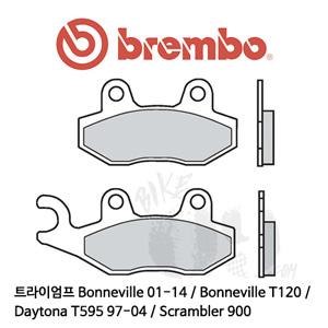 트라이엄프 Bonneville 01-14 / Bonneville T120 / Daytona T595 97-04 / Scrambler 900 / 리어용 브레이크패드 브렘보 신터드 스트리트