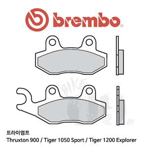 트라이엄프 Thruxton 900 / Tiger 1050 Sport / Tiger 1200 Explorer / 리어용 오토바이 브레이크패드 브렘보 신터드 스트리트