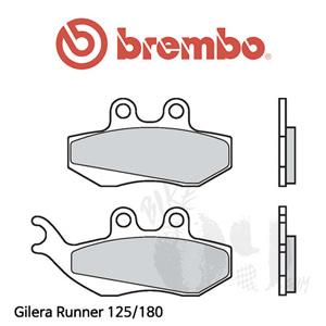 Gilera Runner 125/180 브레이크패드 브렘보
