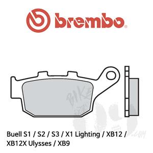 Buell S1 / S2 / S3 / X1 Lighting / XB12 / XB12X Ulysses / XB9 / 리어용 오토바이 브레이크패드 브렘보 신터드 스트리트