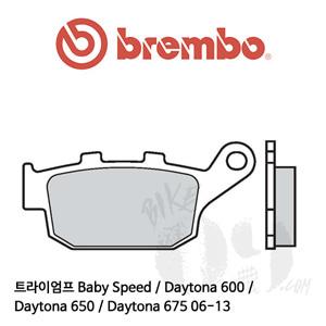 트라이엄프 Baby Speed / Daytona 600 / Daytona 650 / Daytona 675 06-13 / 리어용 오토바이 브레이크패드 브렘보 신터드 스트리트