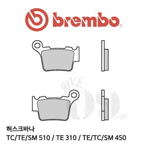 허스크바나 TC/TE/SM 510 / TE 310 / TE/TC/SM 450 / 오토바이 브레이크패드 브렘보 07BB27SX