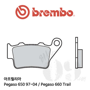 아프릴리아 Pegaso 650 97-04 / Pegaso 660 Trail / 브레이크패드 브렘보 신터드