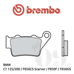 BMW C1 125/200 / F650CS Scarver / F650F / F650GS / 브레이크패드 브렘보