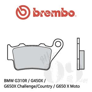 BMW G310R / G450X / G650X Challenge/Country / G650 X Moto / 브레이크패드 브렘보