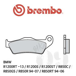 BMW R1200RT -13 / R1200S / R1200ST / R850C / R850GS / R850R 94-07 / R850RT 94-06 / 리어용 브레이크패드 브렘보 신터드 스트리트