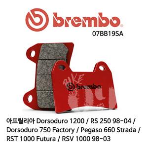 아프릴리아 Dorsoduro 1200 / Dorsoduro 750 Factory / Pegaso 660 Strada / RS 250 98-04 / RST 1000 Futura / RSV 1000 98-03 / 브레이크패드 브렘보 신터드 스트리트