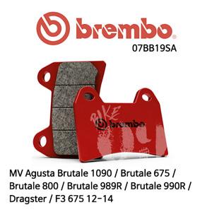 MV Agusta Brutale 1090 / Brutale 675 / Brutale 800 / Brutale 989R / Brutale 990R / Dragster / F3 675 12-14 / 오토바이 브레이크패드 브렘보 신터드 스트리트