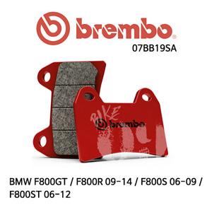 BMW F800GT / F800R 09-14 / F800S 06-09 / F800ST 06-12 / 브레이크패드 브렘보 신터드 스트리트