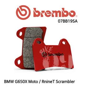 BMW G650X Moto / RnineT Scrambler / 브레이크패드 브렘보 신터드 스트리트
