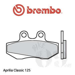 아프릴리아 Classic 125 브레이크패드 브렘보