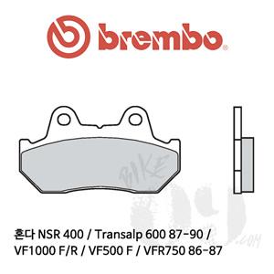 혼다 NSR 400 / Transalp 600 87-90 / VF1000 F/R / VF500 F / VFR750 86-87 / 브레이크패드 브렘보 신터드 스트리트