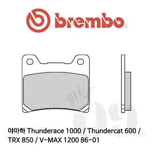야마하 Thunderace 1000 / Thundercat 600 / TRX 850 / V-MAX 1200 86-01 / 리어용 오토바이 브레이크패드 브렘보 신터드 스트리트