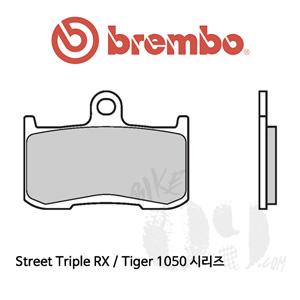트라이엄프 Street Triple RX / Tiger 1050 시리즈 / 오토바이 브레이크패드 브렘보 신터드 스트리트