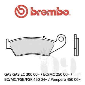 GAS GAS EC 300 00- / EC/MC 250 00- / EC/MC/FSE/FSR 450 04- / Pampera 450 06- / 오토바이 브레이크패드 브렘보 신터드 스트리트