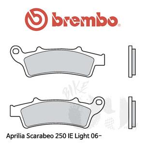 아프릴리아 Scarabeo 250 IE Light 06- 오토바이 브레이크패드 브렘보