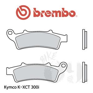 킴코 K-XCT 300i 브레이크패드 브렘보