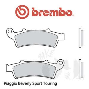 Piaggio Beverly Sport Touring 브레이크패드 브렘보