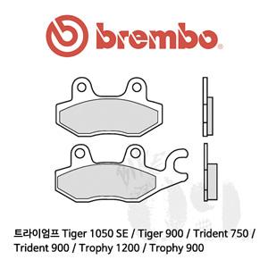 트라이엄프 Tiger 1050 SE / Tiger 900 / Trident 750 / Trident 900 / Trophy 1200 / Trophy 900 / 리어용 오토바이 브레이크패드 브렘보 신터드 스트리트