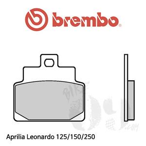 아프릴리아 Leonardo 125/150/250 브레이크패드 브렘보