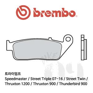 트라이엄프 Speedmaster / Street Triple 07-16 / Street Twin / Thruxton 1200 / Thruxton 900 / Thunderbird 900 / 오토바이 브레이크패드 브렘보 신터드 스트리트