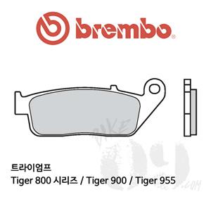 트라이엄프 Tiger 800 시리즈 / Tiger 900 / Tiger 955 / 오토바이 브레이크패드 브렘보 신터드 스트리트 07HO30LA